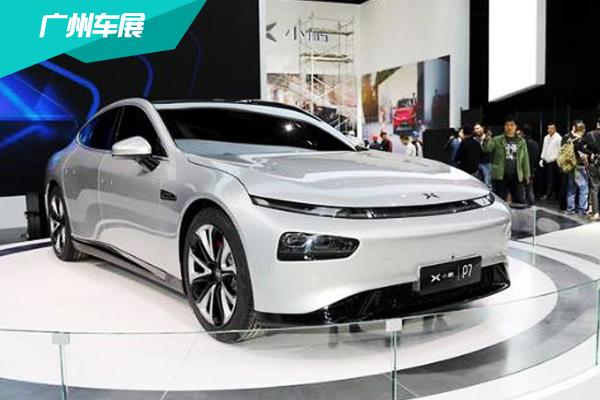 广州车展:小鹏P7智能化水平将超过特斯拉?