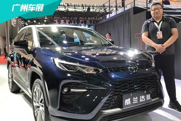 广汽丰田威兰达汽油版 | 2019广州车展