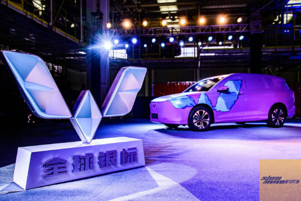 2200萬(wan),新LOGO,新車,今非昔比的中國(guo)五菱
