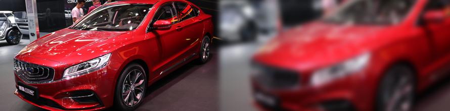博瑞GE将于5月28日上市 补贴后预售为15.98万起