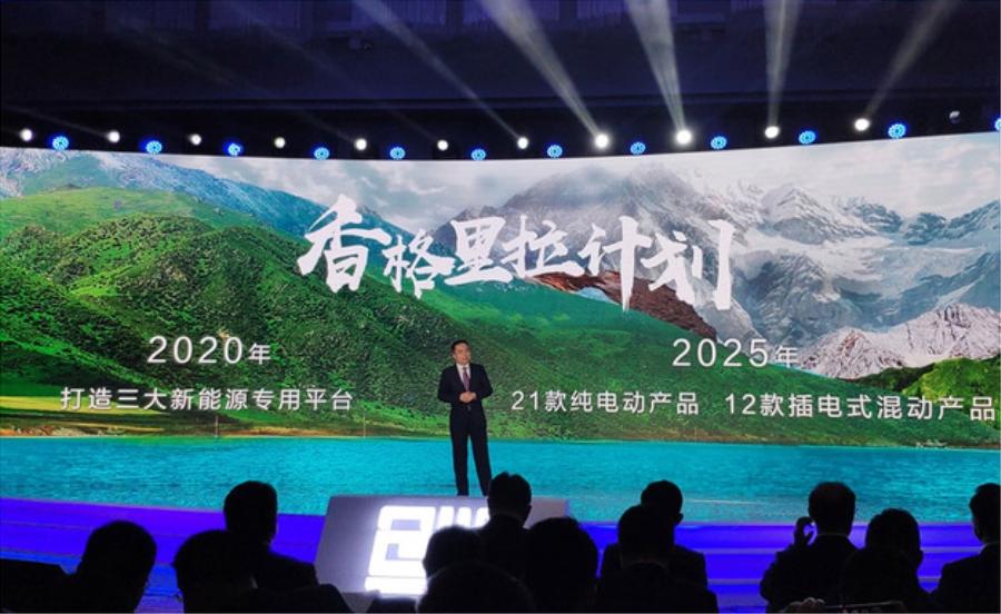 长安斥资47.9亿打造制造基地 年产能达24万辆