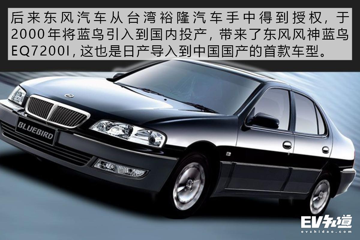 脱俗之车的进化 回看轩逸进入中国这12年