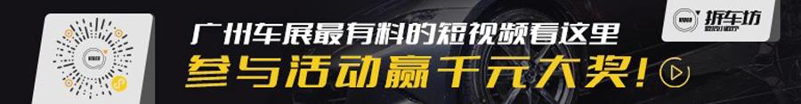 激活轿跑SUV新蓝海 专访东风风光钟华
