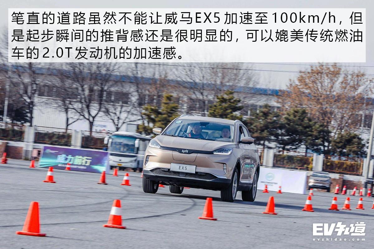 可能是我用过最好的自动泊车之一 场地试威马EX5