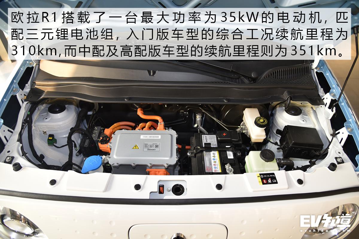 继女神版之后 欧拉R1将推出青春版车型
