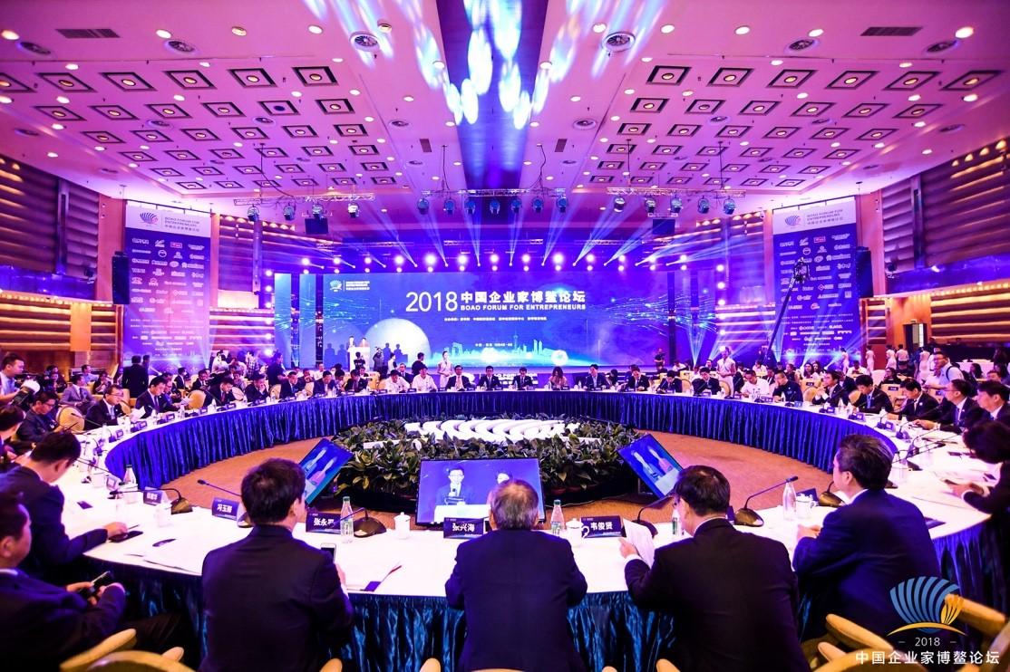 致敬改革开放40年 丁磊