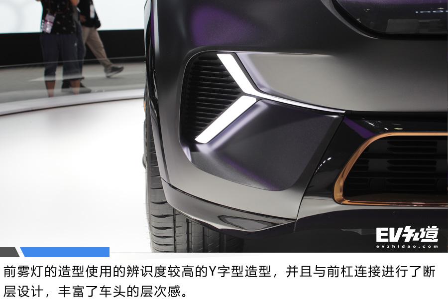 未来的设计方向 起亚Niro EV概念车实拍