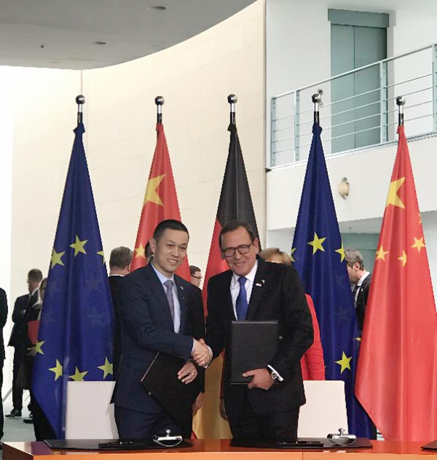 蔚来与博世签署战略合作伙伴协议