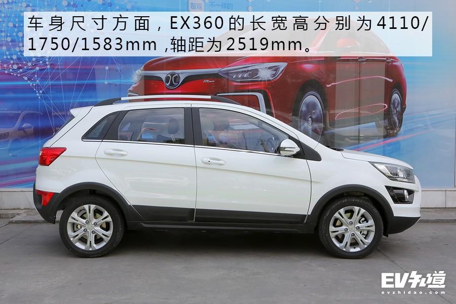 售价8.89万元 续航300+ 实拍北汽EX360新尚版
