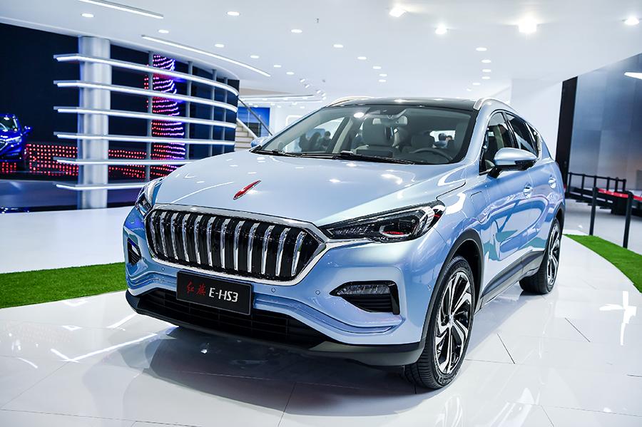 红旗公布未来产品规划 2019年上市纯电SUV E-HS3