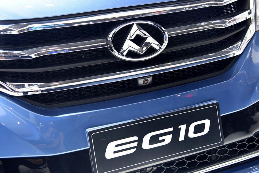 上汽大通新款EG10成都车展亮相 续航提升至300km