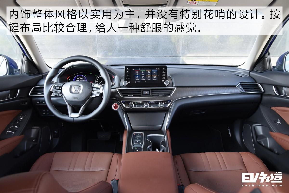 第十代雅阁锐·混动也并不含糊,对于车内的乘客保护还是比较到位的