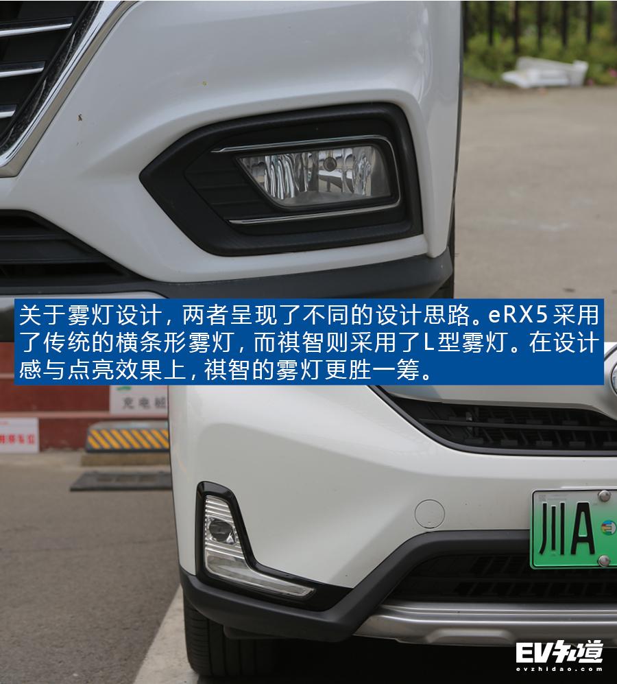 """实惠 美颜 大空间""""智选""""荣威eRX5对比三菱祺智"""