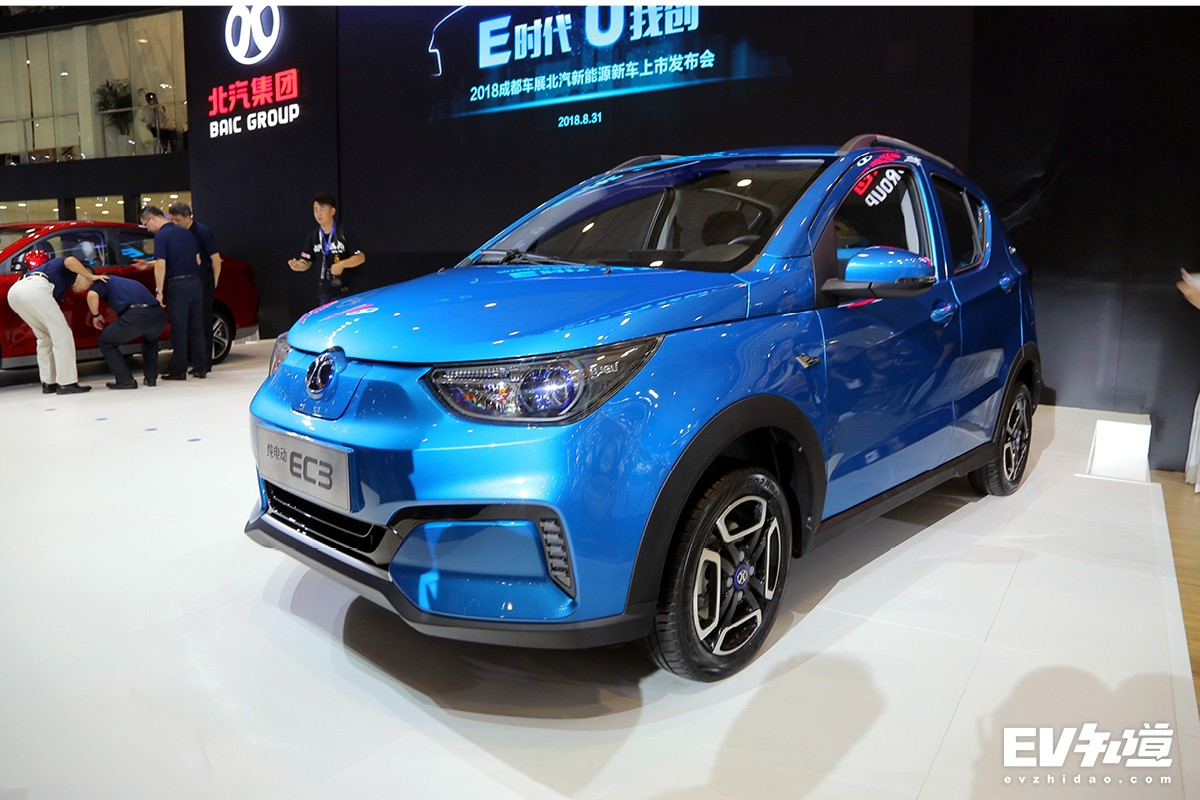 6万块钱的车能跑260公里 北汽新能源EC3考虑一下
