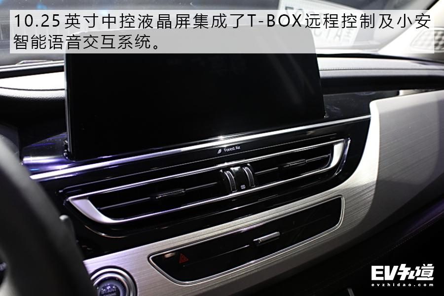 首推精英型 长安CS75 PHEV购车手册