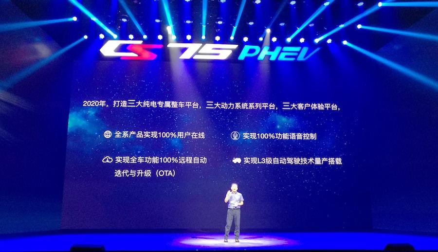 长安公布未来新能源规划 今年年内再推3款新车