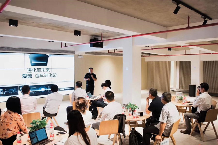 爱驰汽车谷峰:为什么中国汽车人正在创造未来?