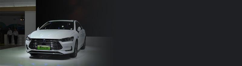 比亚迪全新秦Pro今日将上市 推出燃油/DM/EV车型