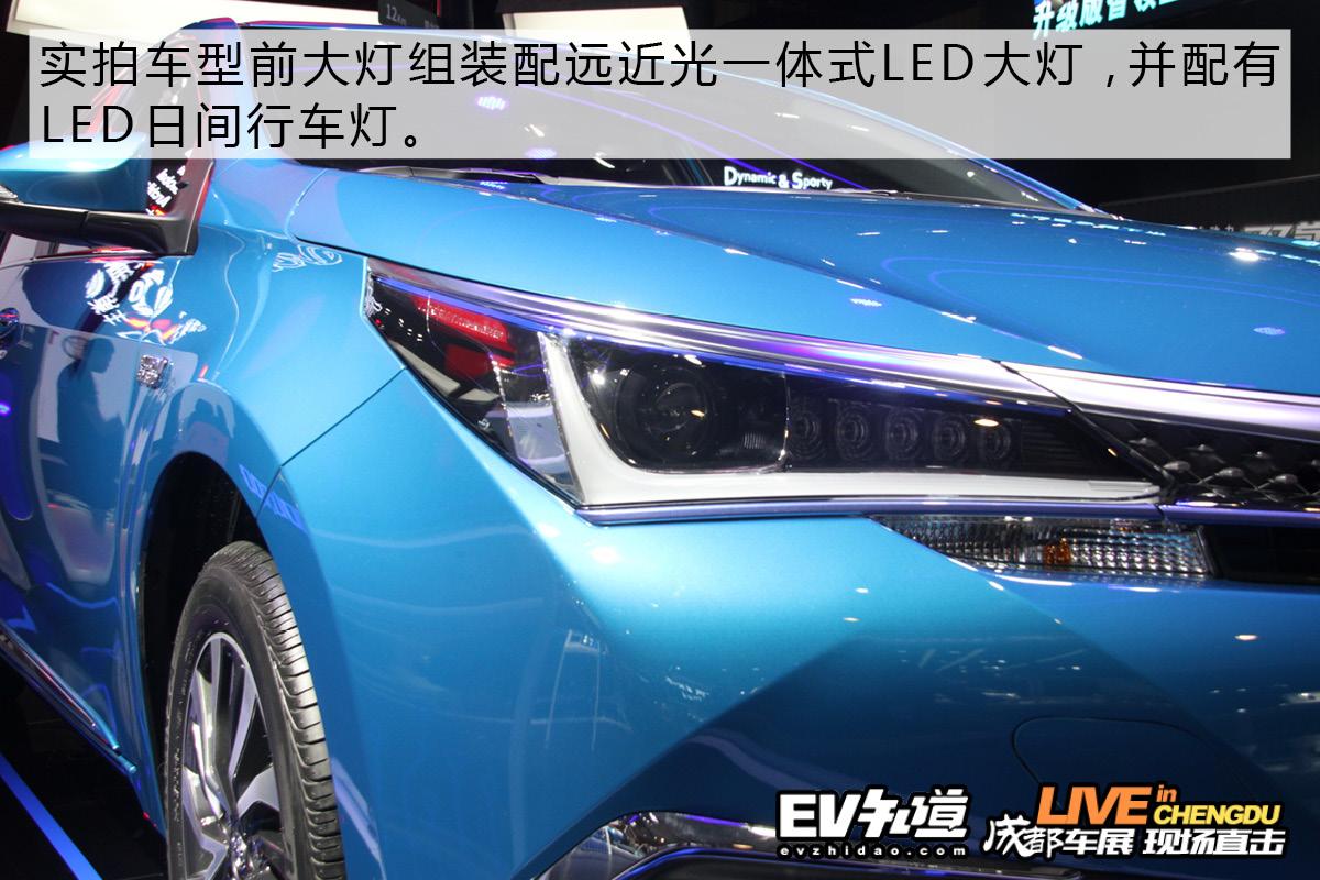 2018成都车展:一汽丰田卡罗拉插电混动版实拍
