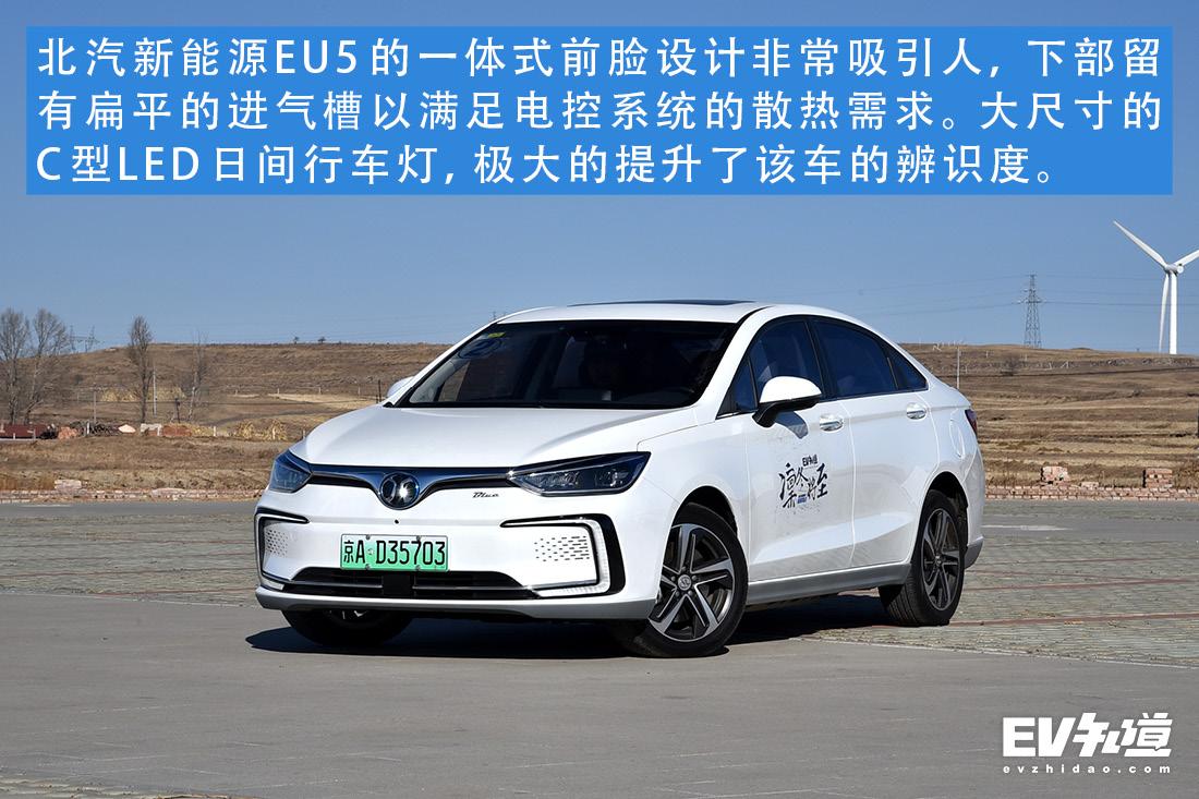 北京-崇礼冰雪挑战第二季——北汽新能源EU5