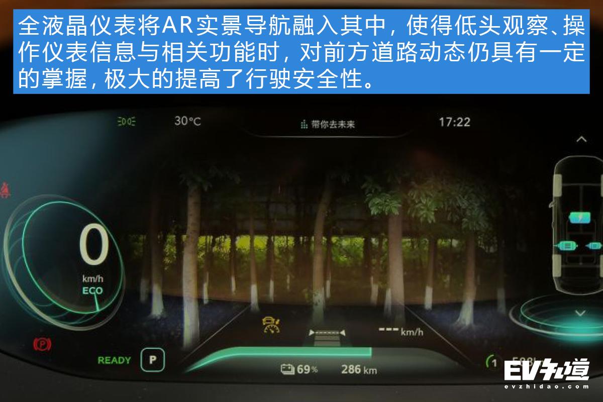 北京-崇礼冰雪挑战第二季——荣威MARVEL X
