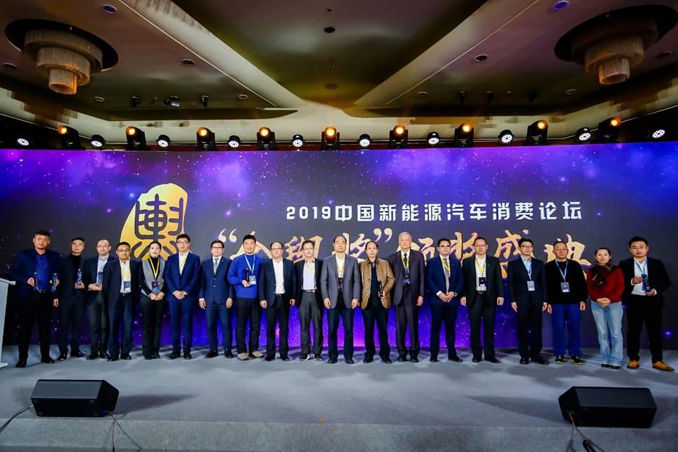 """预见消费变革 2019""""金舆奖""""颁奖盛典隆重举行"""