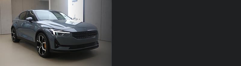 Model 3該慌了 到店實拍Polestar 2