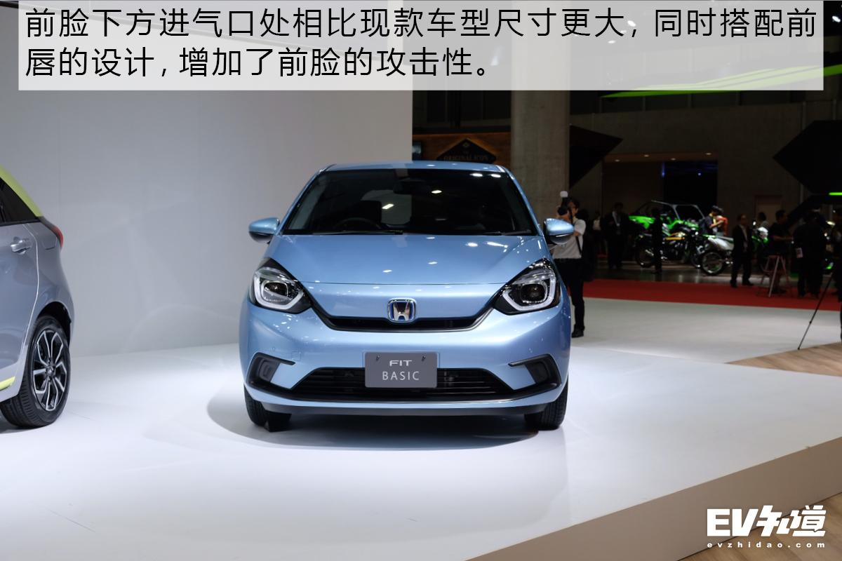 归入本田全新电动子品牌 东京车展实拍飞度BASIC