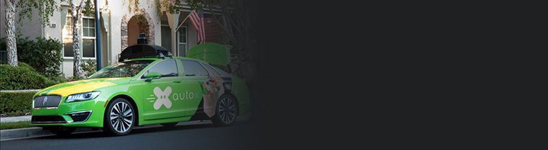 不配備安全員!AutoX在加州申請自動駕駛車測試