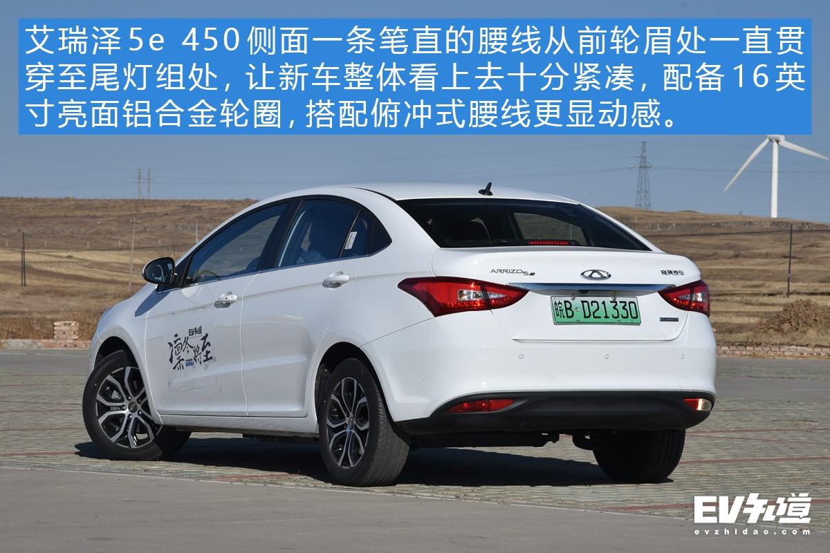 网约车司机选它准没错 三款主流电动汽车对比