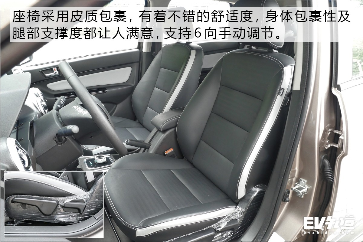 首推中配新尚版 北汽新能源EC5购车手册