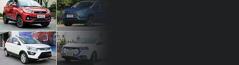 消費者滿意度評選佼佼者 四款純電小型SUV推薦