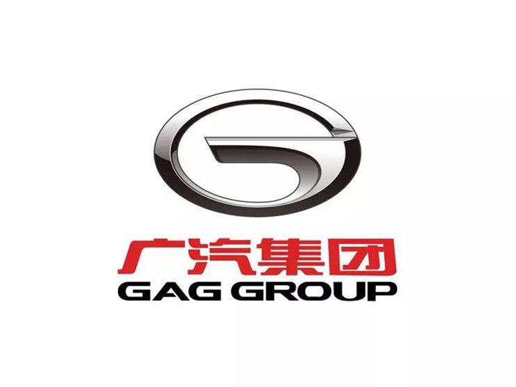 日本电产与广汽成立电机公司 注册资本6亿元