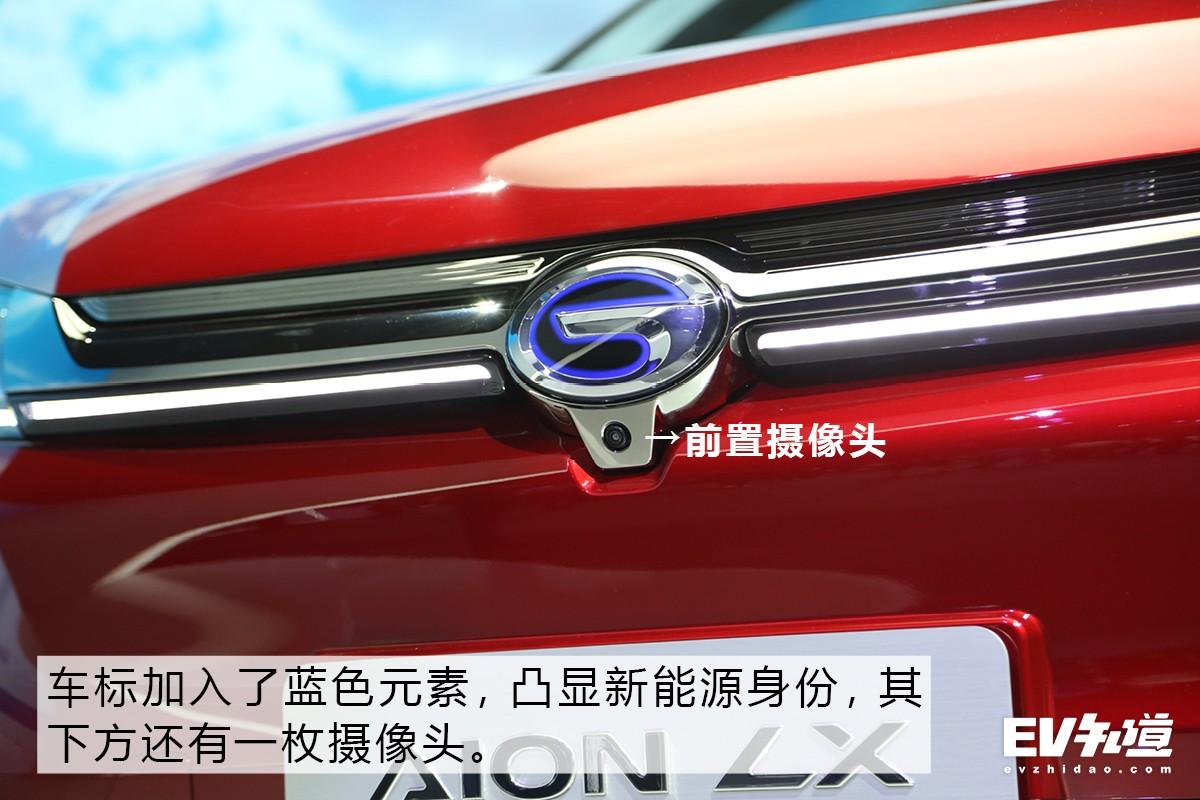 纯电SUV市场的搅局者 体验广汽新能源Aion LX