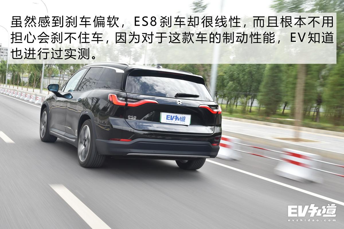 强劲动力如同猛兽  蔚来ES8试驾体验