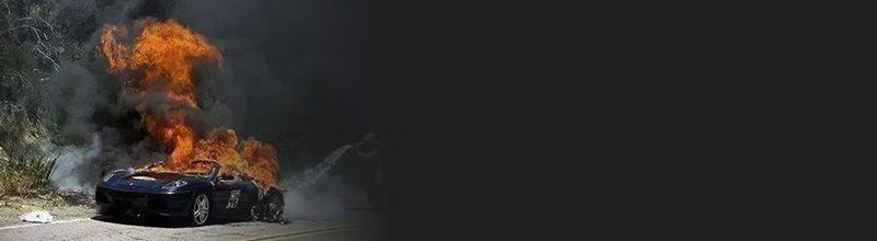 特斯拉发布安全报告:每2.8亿公里发生一次燃烧事故