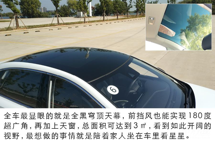荣威ei6 MAX试驾体验 将驾驶质感推上新高度