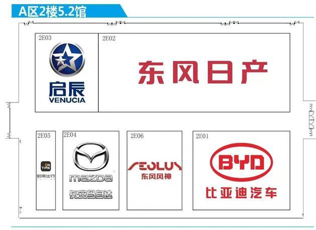 2020广州车展展位图公布 11月20日正式开展