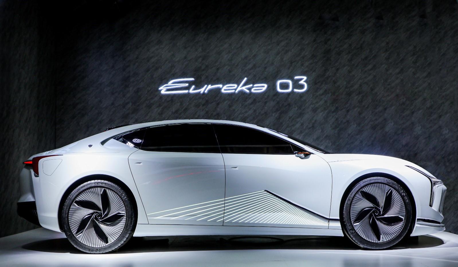 哪吒Eureka 03新消息 有望2021年亮相/2022年底上市