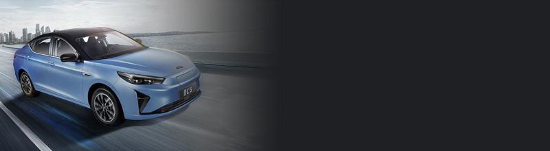 將于2月26日開啟線上預售 江淮嘉悅A5 EV?定名為iC5