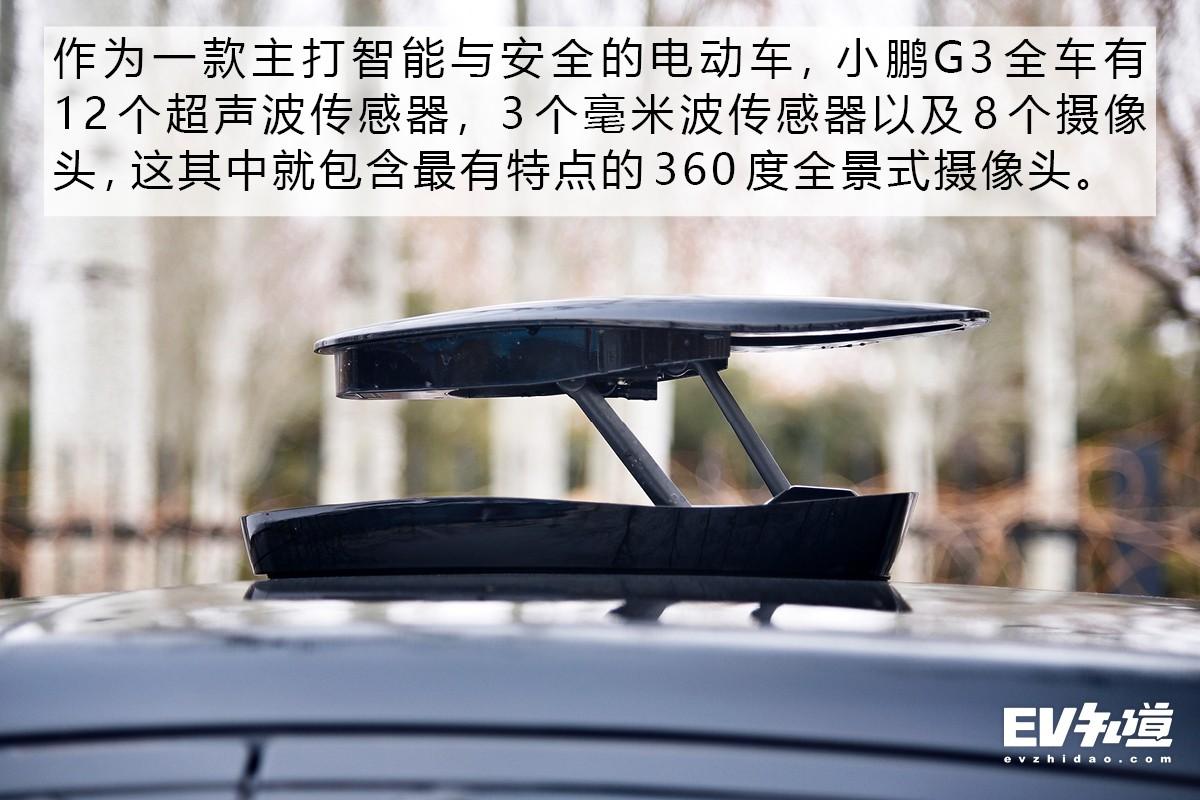 不斷在進步 實拍2020款小鵬G3長續航版