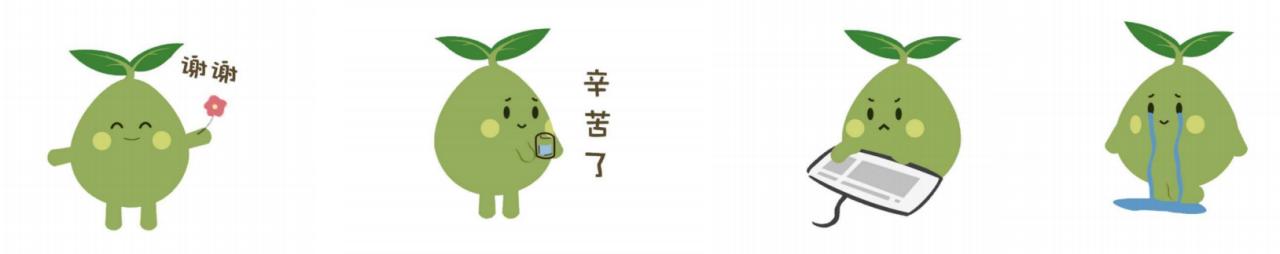 """用勇敢傳遞公益力量 凱迪拉克推出全新公益形象""""小7綠"""""""