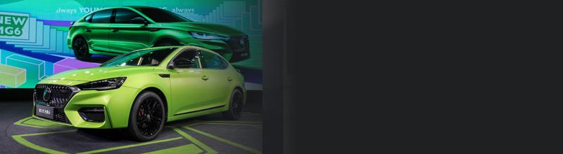 """预定可享受""""超6先享用户权益"""" 新款名爵6 PHEV车型开去预售"""