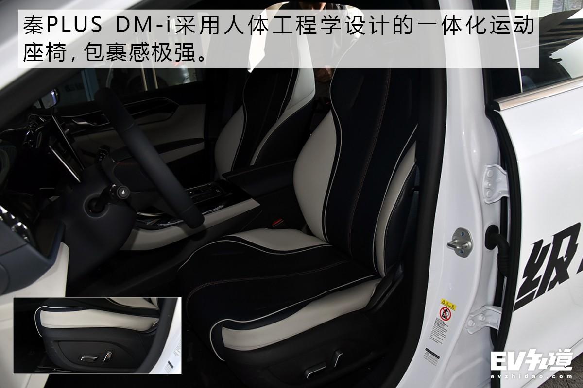 预售价10.78万元起 比亚迪秦PLUS DM-i将于明日上市