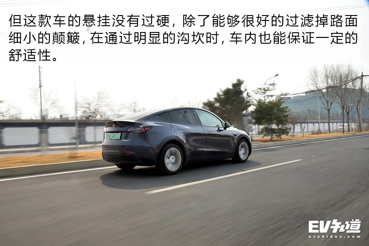 延續優秀的操控性能 試駕Model Y長續航版