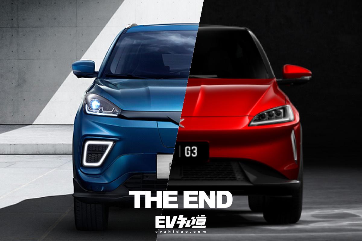 新勢力實力對決 威馬EX5-Z對比小鵬G3