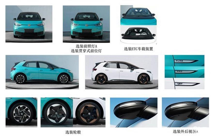 沿用海外版造型,续航430公里,上汽大众ID.3将于成都车展亮相