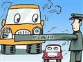 车辆购置税征收管理办法(征求意见稿)